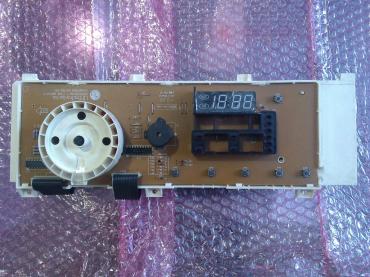 Электронный модуль управления Стиральной Машины LG 6871EN1010S