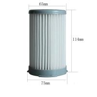 Фильтр HEPA Пылесоса AEG-ELECTROLUX-ZANUSSI 9001959494 ( Моющийся )