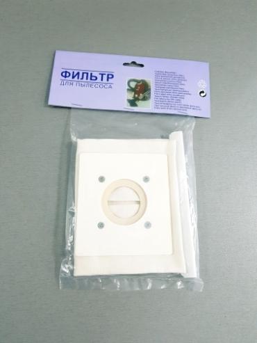 Мешок Пылесоса UNIVERSAL VACB101149 ( ткань+фильтр )