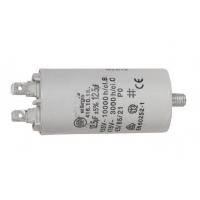 Конденсатор 12.5µF 450V - 00230007