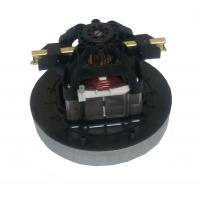 Двигатель ( мотор ) Пылесоса ZELMER 308.300, 00756364 ( 1400 W )