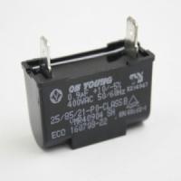 Конденсатор Кондиционера LG 3H01487A ( YMR40904 400VAC-0.9UF 0.9uF -5TO+10% 400V )