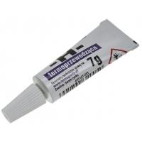Термопаста SILH-T7 AGT-055, 00550012 ( 7 гр.)