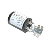 Сетевой фильтр Стиральной Машины ARISTON-INDESIT C00064559, 651016831 ( 0.47µF )