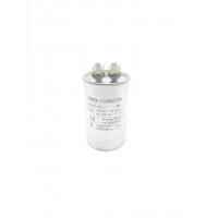 Конденсатор пусковой Кондиционера CBB65A-1 40uF ±5% AC 440 V 50/60Hz