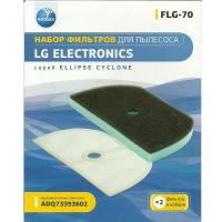 Комплект сменных фильтров Пылесоса LG ADQ73393602 ( FLG-70 )