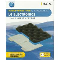 Комплект сменных фильтров Пылесоса LG MDJ63104301+MDJ63266101 ( FLG-73 )