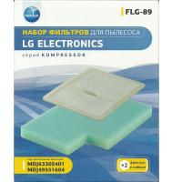 Комплект сменных фильтров Пылесоса LG MDJ49551604+MDJ63305401 ( FLG-89)