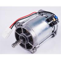 Мотор (двигатель) Мясорубки VITEK LC6425H-01 ( DC220-240V )