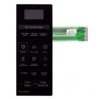 Клавиатура ( панель сенсорная ) СВЧ LG MFM37316301