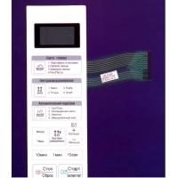 Клавиатура ( панель сенсорная ) СВЧ LG MFM62117704