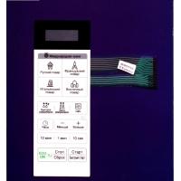 Клавиатура ( панель сенсорная ) СВЧ LG MFM62757101