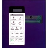 Клавиатура ( панель сенсорная ) СВЧ LG MFM62897102
