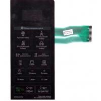 Клавиатура ( панель сенсорная ) СВЧ LG MFM62938702