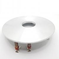 Тэн (нагревательный элемент) Мультиварки POLARIS MV018 ( 700W )