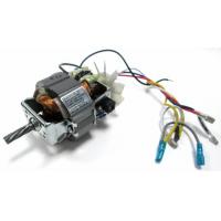 Мотор (двигатель) Мясорубки POLARIS YK-7025-C ( 220-240V 50-60Hz 250W )