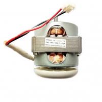 Мотор привода Хлебопечки REDMOD YY8625-220 ( 110 W )