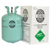 Фреон ( хладогент ) REFRIGERANT R 134а ( 13,6 кг.)