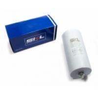 Конденсатор 100µF 450V - SKL CAP542UN